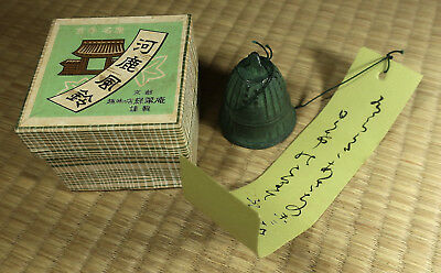 Fuurin / Cast Iron Wind Chime / Temple Bell Design / Japanese / Vintage