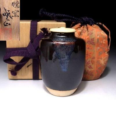VS1: Vintage Japanese Tea Caddy, Kyo ware by Famous potter, 7th Gyozan Okada