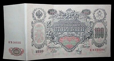 1910 Russia 100 Rubles Large Banknote P 13b  144105