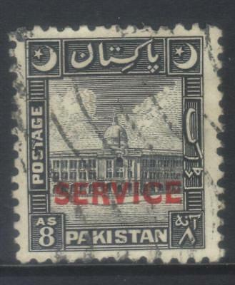 Pakistan 1949 Official Sgo31 Used Cat £25