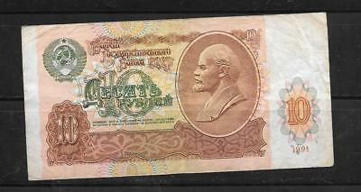 RUSSIA USSR #240a 1991 VERY GOOD CIRC OLD VINTAGE 10 RUBLES BANKNOTE PAPER MONEY