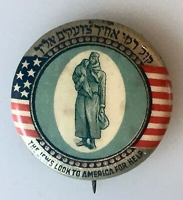 Rare WWI Whitehead & Hoag Pinback Button Jews Look to America for Help