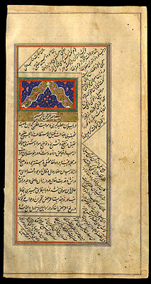 17th Cent Illuminated Rumi Persian Poetry Leaf Lot (4) Gold Chapter Heading