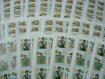 NobleSpirit NO RESERVE {3970}Coll of Mint Manama Boy Scout CTO Stamp Sheets
