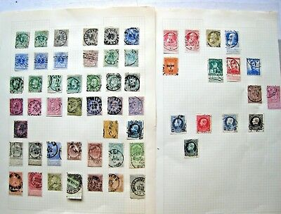 Unsorted Selection Of Early Belgium Stamps (2 Pages)  Lot#952