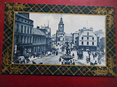 Dumfries: High Street - Scarce Printed Photo Postcard!