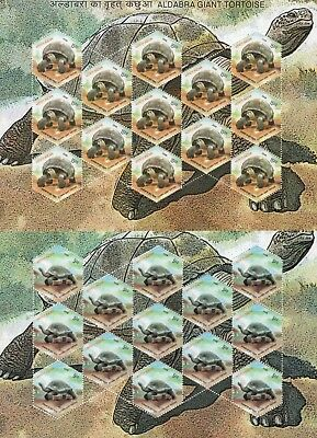India Modern 2008 SL70-73 Giant Tortoise Theme Sheet PI Rs 500
