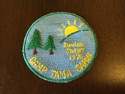 1970 Camp Tama JAPAN Boy Scout Summer Camp Patch