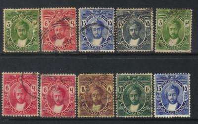 Zanzibar 1913-1922 Defins 10 Used Values Cat £30+