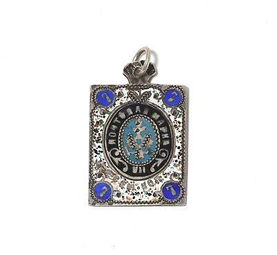 "Pendant ""Postage stamp"", silver, enamel. Russian Empire (Russia), 1908-1917."