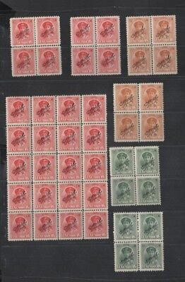 226 BGL Luxembourg - G.D. Charlotte lovely selection of OFFICIEL MNH stamps