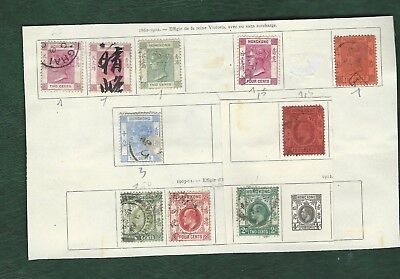 Hong Kong and Cyprus small lot of old used stamps Queen Victoria-George V