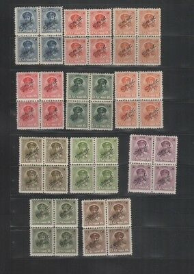 271 BGL Luxembourg - Luxemburg G.D. Charlotte OFFICIEL blocs of 4 MNH stamps