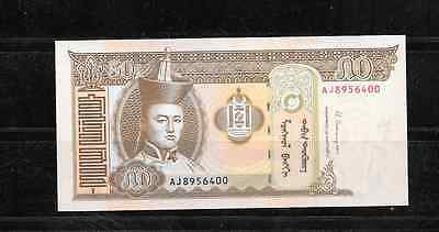 Mongolia 2013 Unc Mint New 50 Tugrik Currency Banknote Bill Note Paper Money