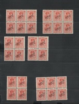 288 BGL Luxembourg - Luxemburg G.D. Charlotte OFFICIEL MNH stamps 75 Cents