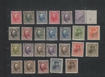 289 BGL Luxembourg - G.D. Adolphe & Charlotte S.P. OFFICIEL overprint MH stamps