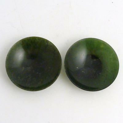 Pair Of Chinese Spinach Jade Small Shallow Bowls, 19Th Century