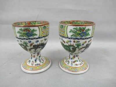 A Pair of Antique Chinese Export Porcelain Egg Cups Early 20th Century
