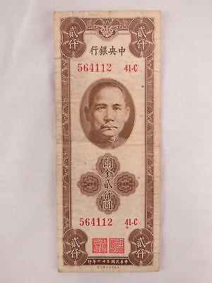 1947 Central Bank of China 2000 Two Thousand Customs Gold Units (670)