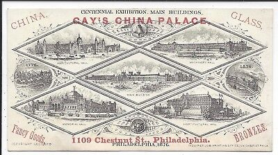 Centennial Exhibition Trade Card used by Gay's China Palace, Philadelphia, 1876