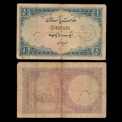 TURKEY 1957 Circulated Banknote