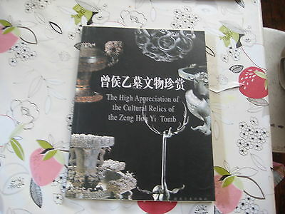 High Appreciation Cultur Relics Zeng Hon Tomb Yi Chinese Art Book Catalogue