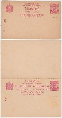 THAILAND 189?? postal stationary post card (HG-3) & reply cards (HG-4) both mint
