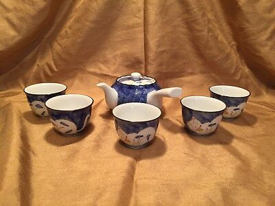 Kafuh 7 piece Kitty Cat Ceramic Tea Set Japan / China New Old Stock