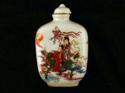 Lovely Chinese Qing Dy Porcelain Hand Painting 麒麟赐福 Flat Snuff Bottle W075
