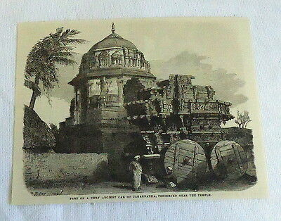 1882 magazine engraving ~ part of a very ancient HINDU CAR OF JAGANNATHA