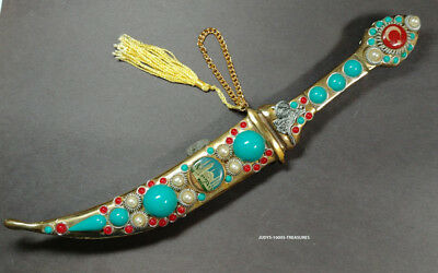 """TURKISH DAGGER BRASS MADE FOR THE TOURIST TRADE COLORFUL 10.50"""" LONG. 10.50 ozs"""
