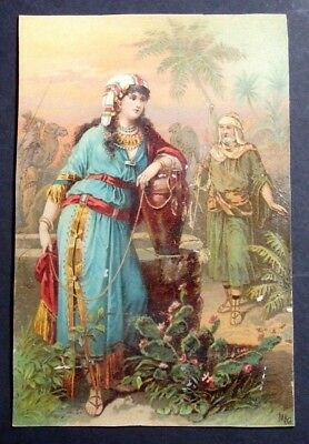 1800's Victorian Trade Card Dr Jaynes Tonic Canute Olson Anderson Wisconsin
