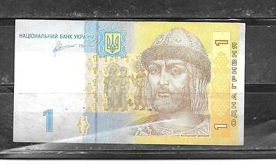 UKRAINE #116Ab 2011 VF CIRCULATED HRYVNIA BANKNOTE PAPER MONEY CURRENCY NOTE