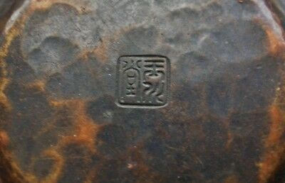 SMALL Incredible SIGNED BRONZE DISH Hand Hammered MUSEUM QUALITY China or Japan