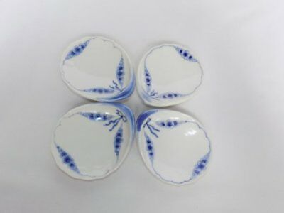 4 Vtg Bing & Grondahl Denmark Empire Blue Floral Swag Butter Patty Dishes #200