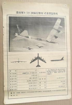 Boeing B-52G Stratofortress Aircraft Recognition Poster China 1960s Vietnam Era