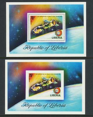 "Liberia 1975 Apollo Soyuz Space ""imperf+Perf Sheets"" Vf Nh (See Below)"