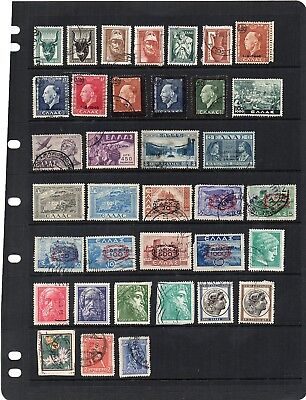 Stamps from old Album - Hinged Mint or Used - Greece x 66