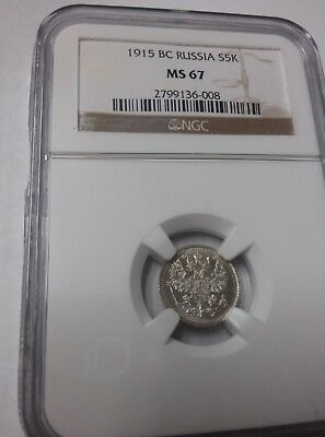 Russia 1915 VS 5 Kopecks NGC MS 67 Rare date/condition #2