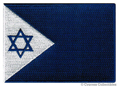 ISRAEL NAVY JACK embroidered FLAG PATCH iron-on ISRAELI MILITARY STAR DAVID IDF