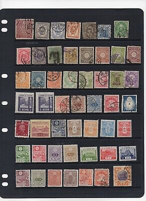 Stamps from old Album - Hinged Mint or Used - Japan x 100