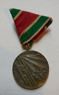 0140 Bulgaria Victory Medal In Wwii