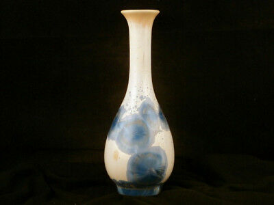8.2 Inches Chinese Song Porcelain Vase Z011