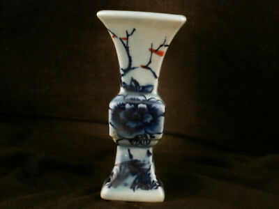 Chinese Qing Dy Blue & White Porcelain Square Little Vase Z074
