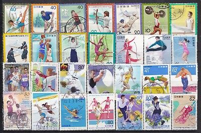 Japan Sport Commemoratives (45) Used