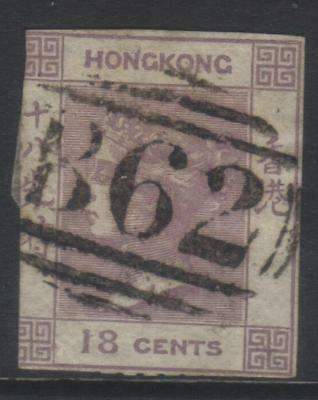 Hong Kong 1862 Defins Sg4 Used Cat £55