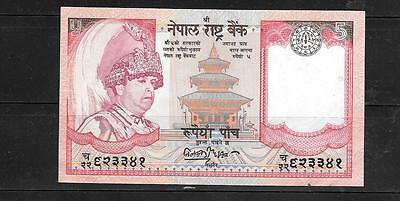 Nepal #46 2002 Vf Circulated 5 Rupees  Banknote Paper Money Currency Bill Note