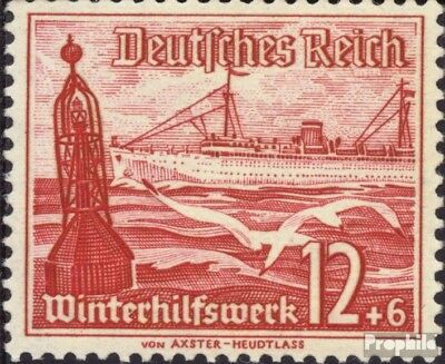 German Empire 656 unmounted mint / never hinged 1937 Vessels