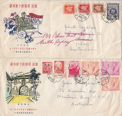 Stamps 1954 Taiwan various on pair propaganda covers sent to Australia, scarce