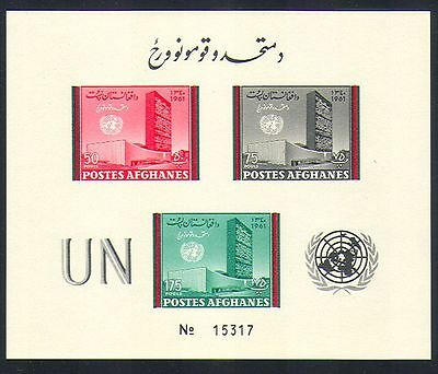 Afghanistan 1961 United Nations/UN Day/Buildings/Architecture impf m/s (n33194)